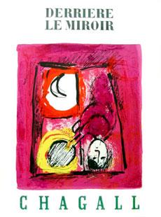 Derri re le miroir marc chagall for Chagall derriere le miroir
