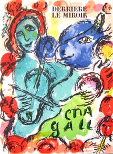 CHAGALL : chagall-dlm-198-deluxe