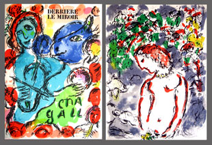CHAGALL : chagall_dlm_198_deluxe