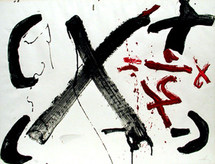 TAPIES : gran X, etching