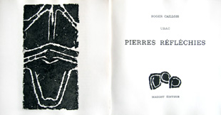 UBAC : pierres reflechies